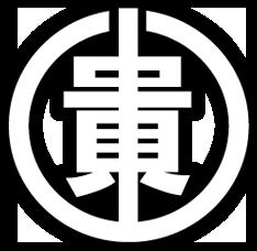 貴山株式会社